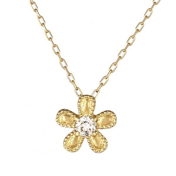 ネックレス K18 フラワー モチーフ ダイヤモンド ダイヤ シンプル