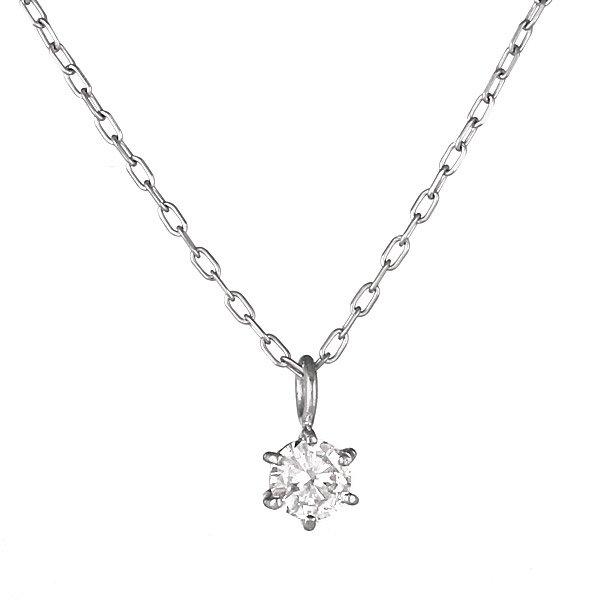 ネックレス K18ホワイトゴールド 一粒 ダイヤモンド シンプル 人気 プレゼント