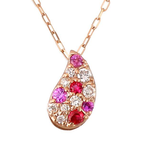 ネックレス ダイヤモンド ルビー ピンクサファイア K18ピンクゴールド ドロップ しずく プレゼント 人気