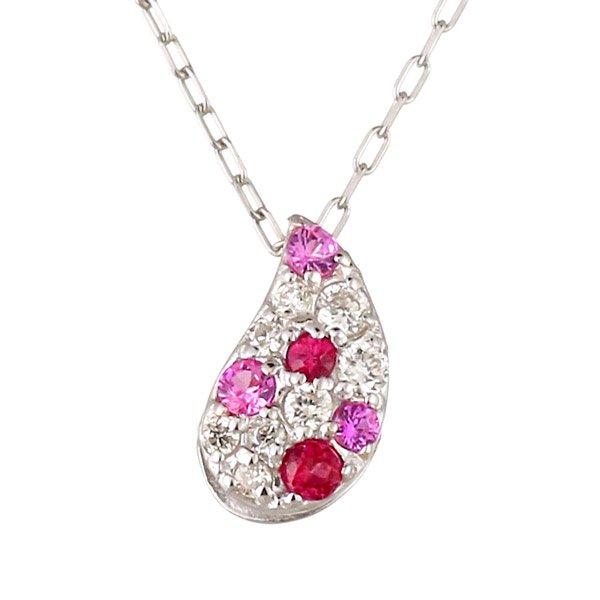 ネックレス ダイヤモンド ルビー ピンクサファイア K18ホワイトゴールド ドロップ しずく プレゼント 人気
