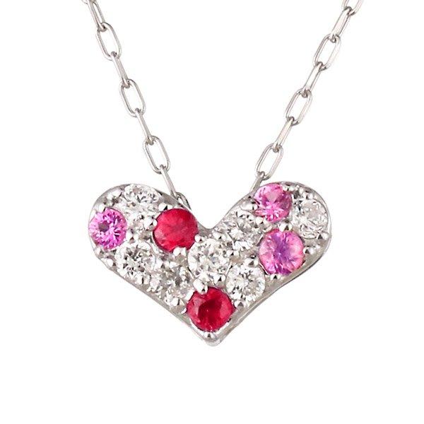 ネックレス ダイヤモンド ルビー ピンクサファイア K18ホワイトゴールド ハート プレゼント 人気