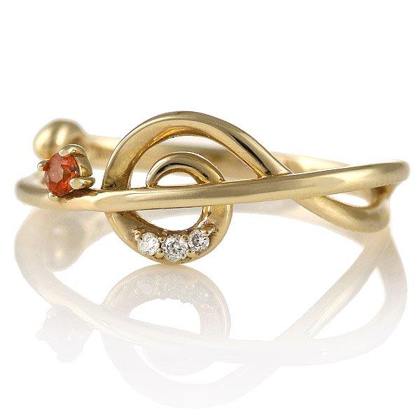 ダイヤモンド オレンジサファイア リング 指輪 人気 レディース プレゼント イエローゴールド ト音記号