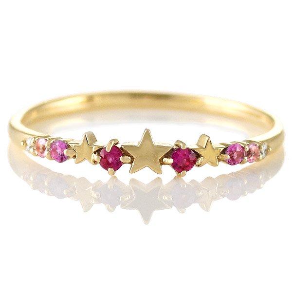 ダイヤモンド ルビー ピンクサファイア リング 指輪 人気 レディース プレゼント イエローゴールド スター 星