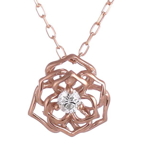 ネックレス ダイヤモンド K10ピンクゴールド フラワー お花 プレゼント