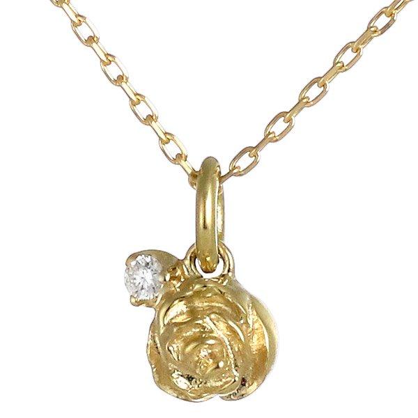ネックレス ダイヤモンド フラワー お花 バラ K10イエローゴールド プレゼント