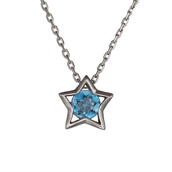 ネックレス ロンドンブルートパーズ スター 星 K18ホワイトゴールド プレゼント