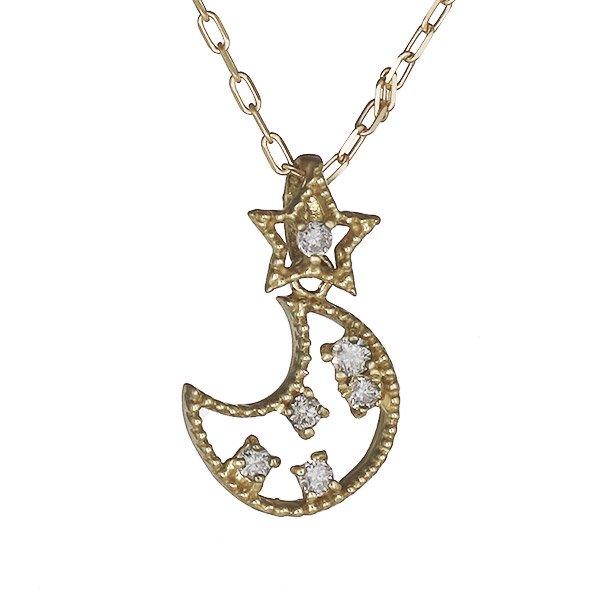 ネックレス ダイヤモンド スター 星 ムーン 月 K18イエローゴールド プレゼント