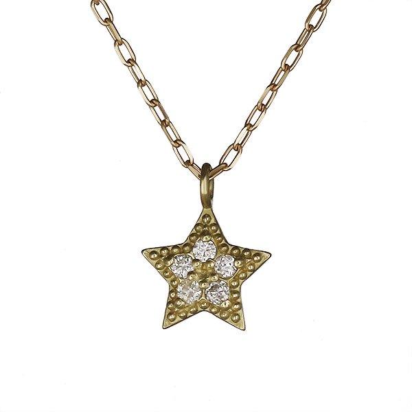 ネックレス ダイヤモンド スター 星 K18イエローゴールド プレゼント