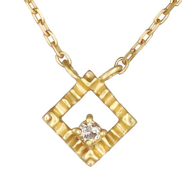 ネックレス ダイヤモンド スクエア K18イエローゴールド ダイヤネックレス