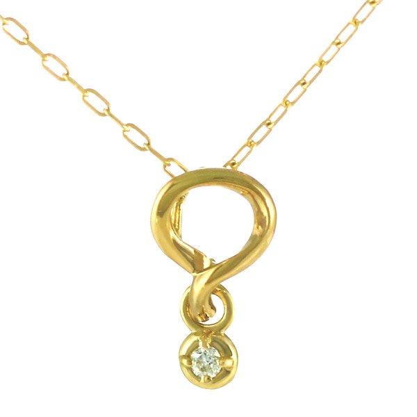 ネックレス ダイヤモンド  K18イエローゴールド ダイヤネックレス