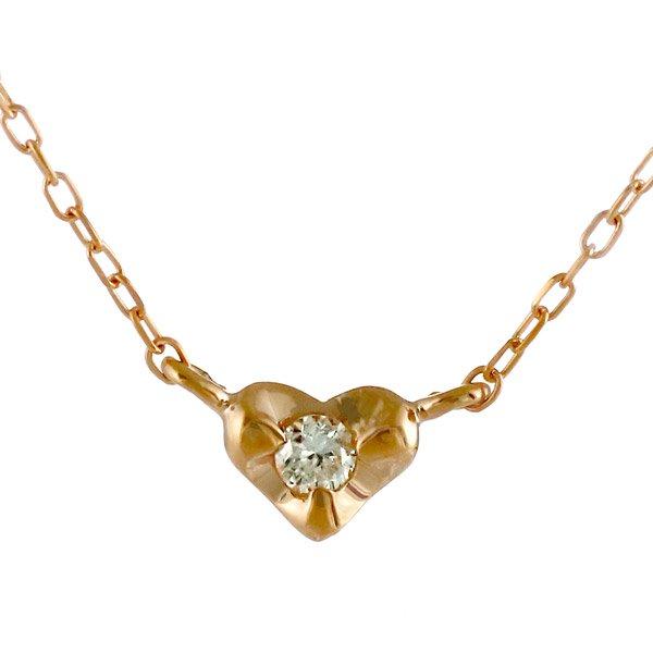 ネックレス ダイヤモンド ハート K18ピンクゴールド ダイヤネックレス