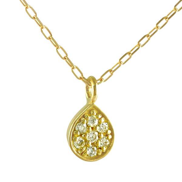 ネックレス ダイヤモンド ドロップ しずく  K18イエローゴールド ダイヤネックレス