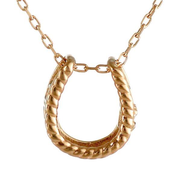 ネックレス ルビー 馬蹄 ホースシュー K18ピンクゴールド シンプル ネックレス