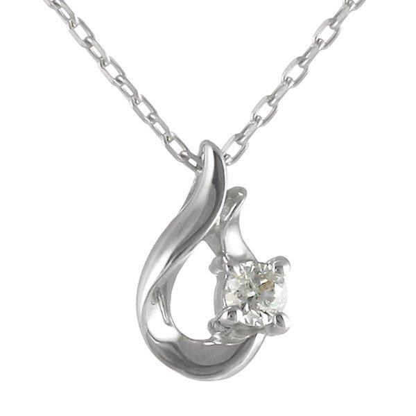 ネックレス ダイヤモンド ドロップ しずく K18ホワイトゴールド ネックレス