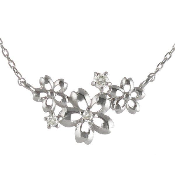 ネックレス ダイヤモンド お花 フラワー 桜 さくら K18ホワイトゴールド ネックレス