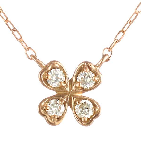 ネックレス ダイヤモンド クローバー 四葉 K18ピンクゴールド ネックレス