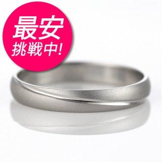 結婚指輪 マリッジリング ペアリング プラチナ 特注サイズ(23〜28号)