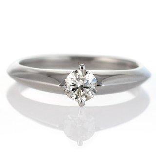 婚約指輪 エンゲージリング ダイヤモンド ダイヤ プラチナ リング 【刻印無料】【鑑別書付】