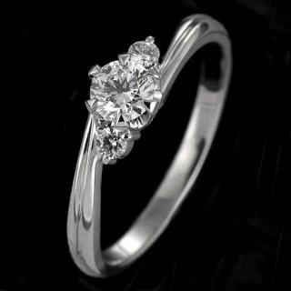 婚約指輪 エンゲージリング ダイヤモンド ダイヤ 0.3カラット プラチナ リング プロポーズ用 SIクラス 【刻印無料】【鑑定書付】