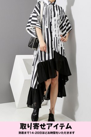 【予約】Stripe Big Frill Long S/S Shirt Dress【6月下旬までに発送予定】