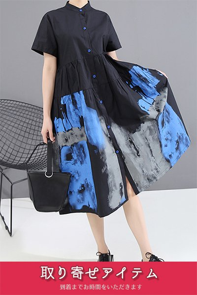 <img class='new_mark_img1' src='https://img.shop-pro.jp/img/new/icons32.gif' style='border:none;display:inline;margin:0px;padding:0px;width:auto;' />【予約】Black And Blue S/S Shirt Dress【8月下旬までに発送予定】