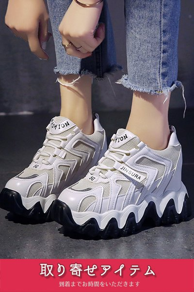 <img class='new_mark_img1' src='https://img.shop-pro.jp/img/new/icons32.gif' style='border:none;display:inline;margin:0px;padding:0px;width:auto;' />【予約】Mesh Wave Sole Sporty Sneaker (Black/White)【5月下旬までに発送予定】