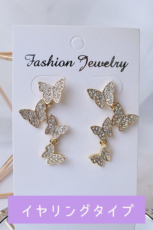 Rhinestone Butterflies Earrings (Gold)