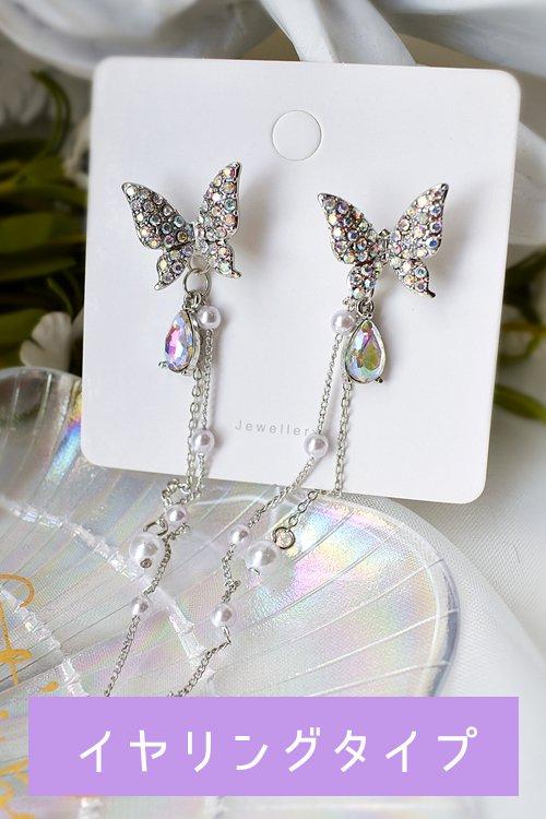 Bijou Butterflies Earrings (Silver)
