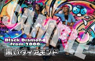 [限定生産] from2000「黒いダイアモンド」ミュージックカード【全員集合ver.】