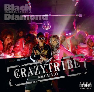 2nd SINGLE 「CRAZY TRIBE feat.HAYATO/PERSONA」