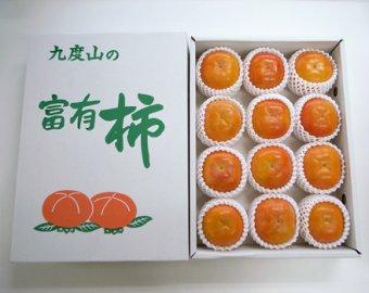 九度山の富有柿(生柿):3L 12個入り 画像