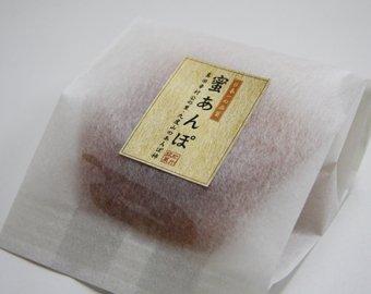 九度山のあんぽ柿「蜜あんぽ」:大 10個入り 画像
