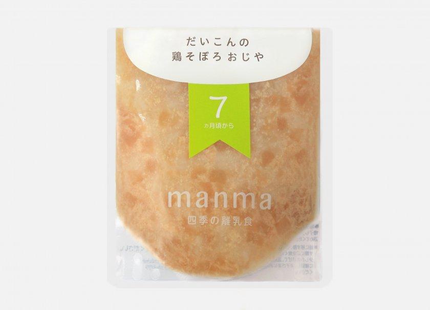 manma<br>だいこんの<br>鶏そぼろおじや<br>(7ヶ月〜)