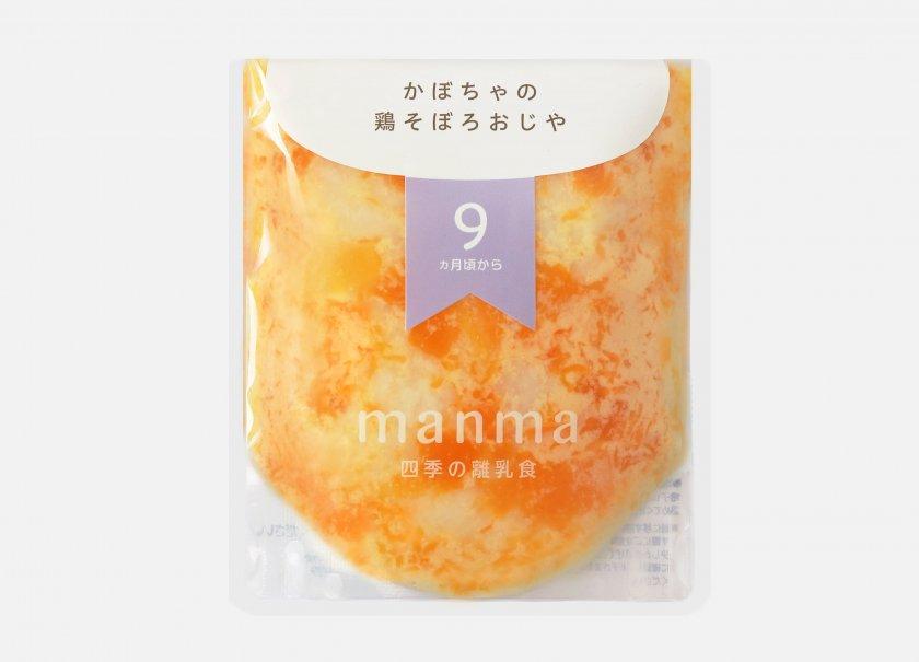 manma<br>かぼちゃの<br>鶏そぼろおじや<br>(9ヶ月〜)