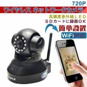 監視カメラ 無線 防犯カメラ sdカード録画 ワイヤレスカメラ ワイヤレス ipカメラ 赤外線 led HD 高画質
