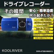 ドライブレコーダー LED 常時録画 車載カメラ 繰返し録画 ドライブレコーダ HD 高画質 小型 カー用品 エンジン連動 動体検知 ドラレコ 車載レコーダー 車録画 運転 記録
