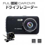 ドライブレコーダー コンパクトタイプ SDカード録画 常時録画 繰返し録画 動体検知 Gセンサー 広角タイプ HD 高画質 車載 防犯 カメラドラレコ H6-T60812