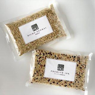 【送料無料】美腸玄米セット