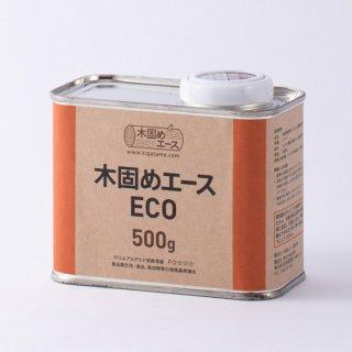 木固めエースECO[500g]
