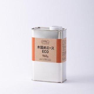木固めエースECO[960g]