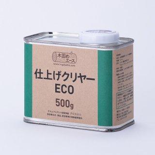 木固めエースECO・仕上げクリヤー[500g]