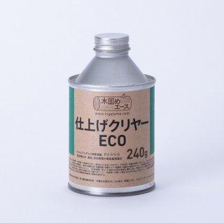 木固めエースECO・仕上げクリヤー[240g]