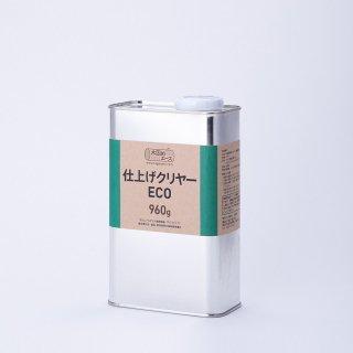木固めエースECO・仕上げクリヤー[960g]