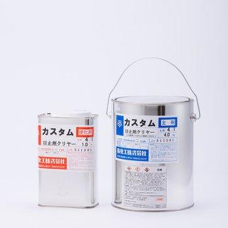 エステロンカスタム目止剤・クリヤー [5kg]