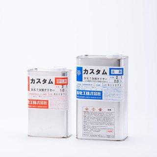 エステロンカスタムDX・7分消クリヤー [3kg]
