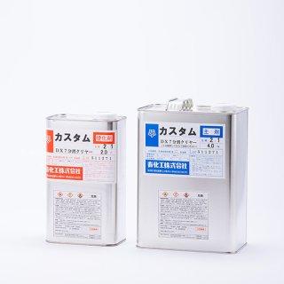 エステロンカスタムDX・7分消クリヤー [6kg]