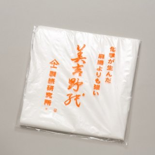 十一製紙研究所・美吉野紙[50枚組]