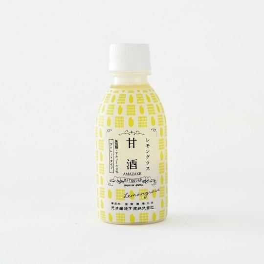 ストレート甘酒(レモングラス)
