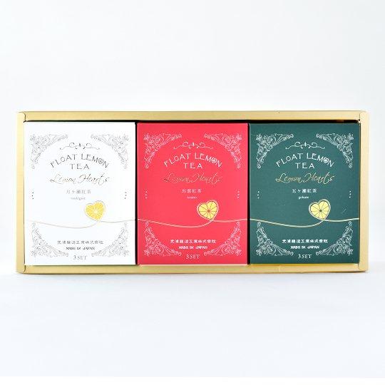 【送料無料】FLT White Box Gift(LH月ヶ瀬、LH出雲、LH五ヶ瀬)