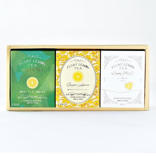 【送料無料】FLT White Box Gift(GRP、GIN、LH月ヶ瀬)
